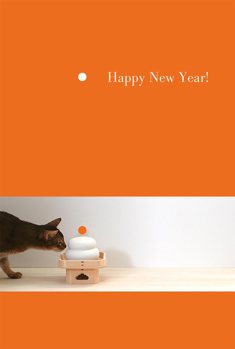 [猫的]謹賀新年_e0090124_08512881.jpg