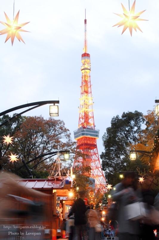 クリスマスマーケット_c0136926_20242007.jpeg