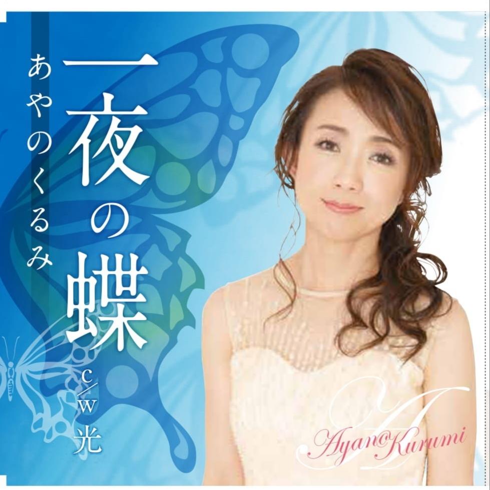 謹賀新年☆2020☆_f0165126_20220084.jpg