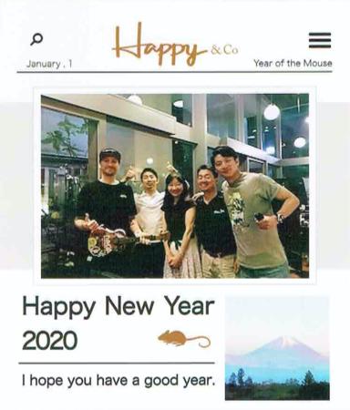 【A Happy New Year!】あけましておめでとうございます。今年もよろしくお願いいたします。   _a0386130_20545678.png