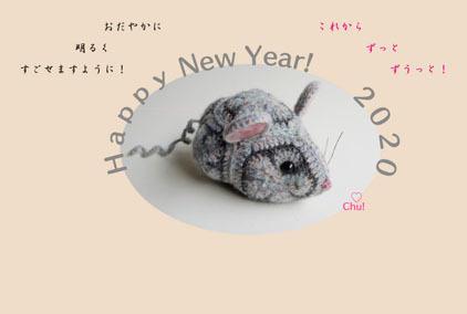 1月1日      The New Year\'s day_b0029036_16560896.jpg