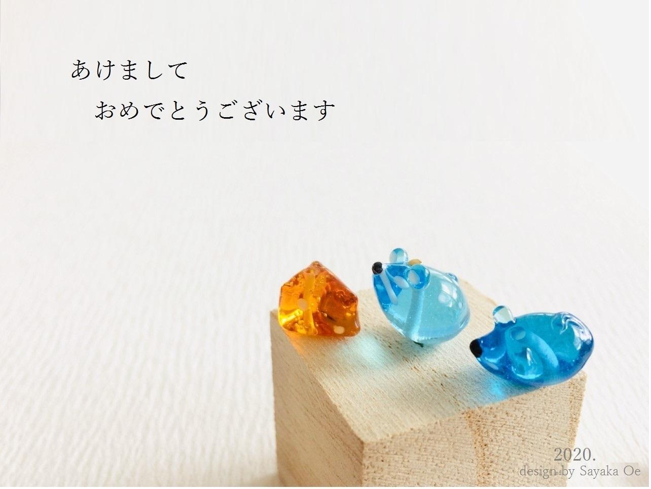あけましておめでとうございます☆_f0206741_01083360.jpg