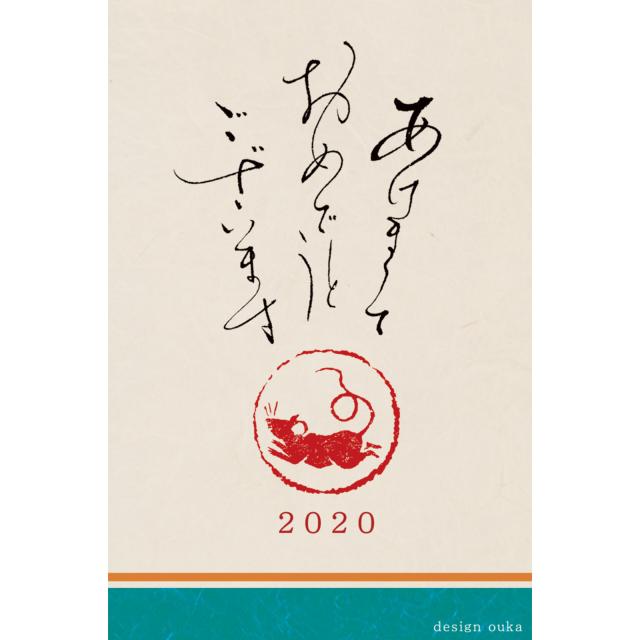 ➖ 2020 ➖_b0405445_20044658.jpg