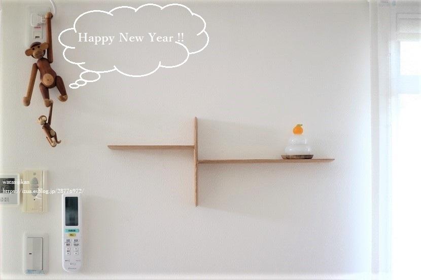 新年のご挨拶_e0214646_19042059.jpg