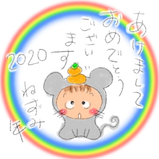 初描き☆イラスト_f0183846_10311170.jpg