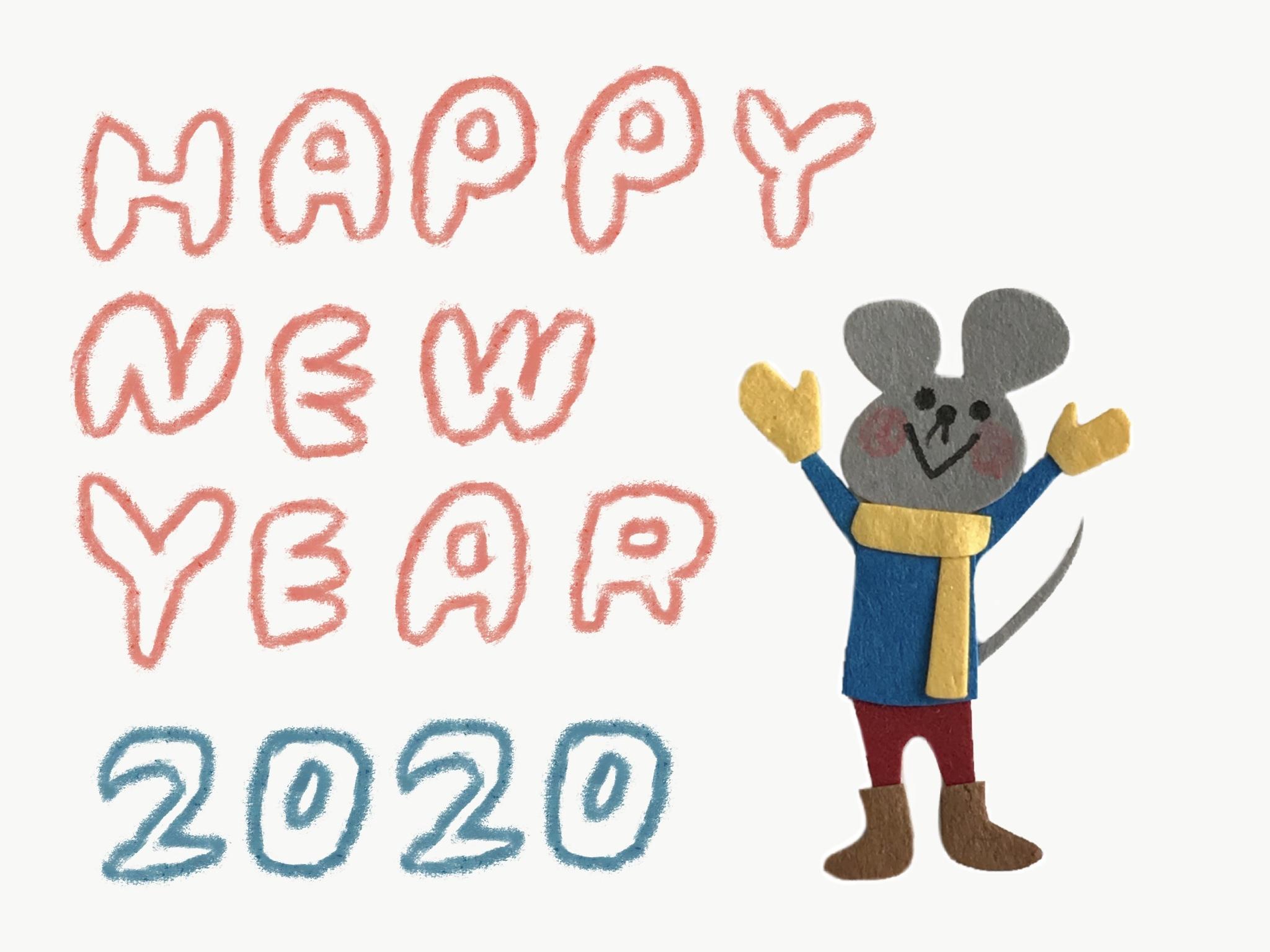 2020年もよろしくお願いいたします!_c0302048_16044793.jpeg