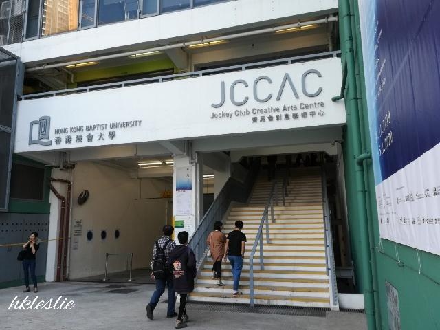 JCCAC辺り_b0248150_12202299.jpg
