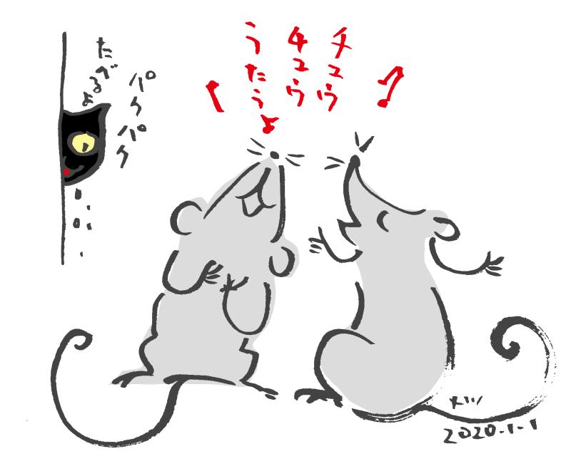 2020年1月1日、明けましたー!で、ブログもお引越し_e0026053_17454451.jpg