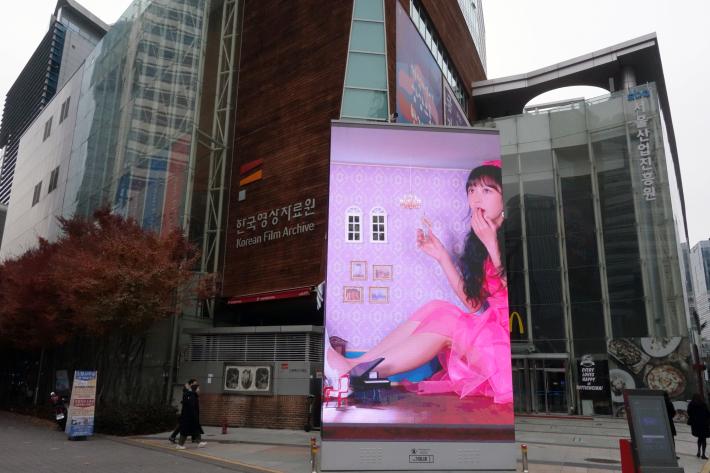 韓国映画博物館 KOREAN FILM MUSEUM 한국영화박물관 と MBC WORLD 上岩DMC(디지털미디어시티 デジタルメディアシティ) 2019年12月 ソウルの旅_f0117059_19281524.jpg