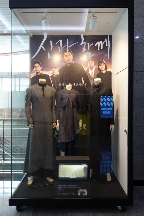 韓国映画博物館 KOREAN FILM MUSEUM 한국영화박물관 と MBC WORLD 上岩DMC(디지털미디어시티 デジタルメディアシティ) 2019年12月 ソウルの旅_f0117059_19295216.jpg
