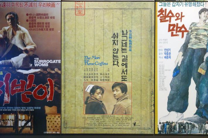 韓国映画博物館 KOREAN FILM MUSEUM 한국영화박물관 と MBC WORLD 上岩DMC(디지털미디어시티 デジタルメディアシティ) 2019年12月 ソウルの旅_f0117059_19322763.jpg