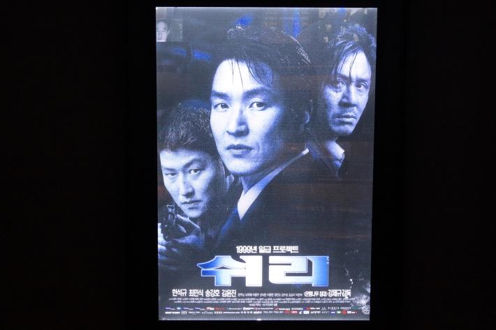 韓国映画博物館 KOREAN FILM MUSEUM 한국영화박물관 と MBC WORLD 上岩DMC(디지털미디어시티 デジタルメディアシティ) 2019年12月 ソウルの旅_f0117059_19324918.jpg