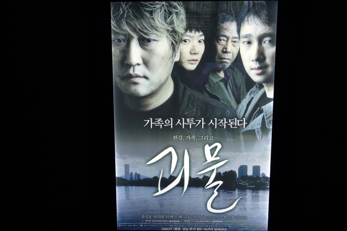 韓国映画博物館 KOREAN FILM MUSEUM 한국영화박물관 と MBC WORLD 上岩DMC(디지털미디어시티 デジタルメディアシティ) 2019年12月 ソウルの旅_f0117059_19333229.jpg