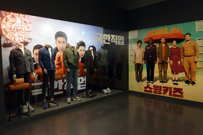韓国映画博物館 KOREAN FILM MUSEUM 한국영화박물관 と MBC WORLD 上岩DMC(디지털미디어시티 デジタルメディアシティ) 2019年12月 ソウルの旅_f0117059_19354776.jpg