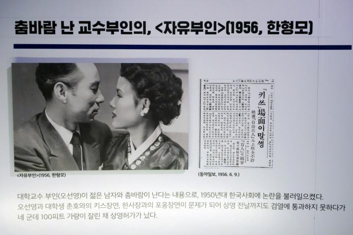 韓国映画博物館 KOREAN FILM MUSEUM 한국영화박물관 と MBC WORLD 上岩DMC(디지털미디어시티 デジタルメディアシティ) 2019年12月 ソウルの旅_f0117059_19382330.jpg