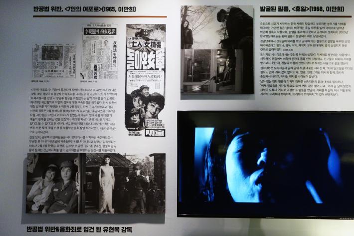 韓国映画博物館 KOREAN FILM MUSEUM 한국영화박물관 と MBC WORLD 上岩DMC(디지털미디어시티 デジタルメディアシティ) 2019年12月 ソウルの旅_f0117059_19391564.jpg