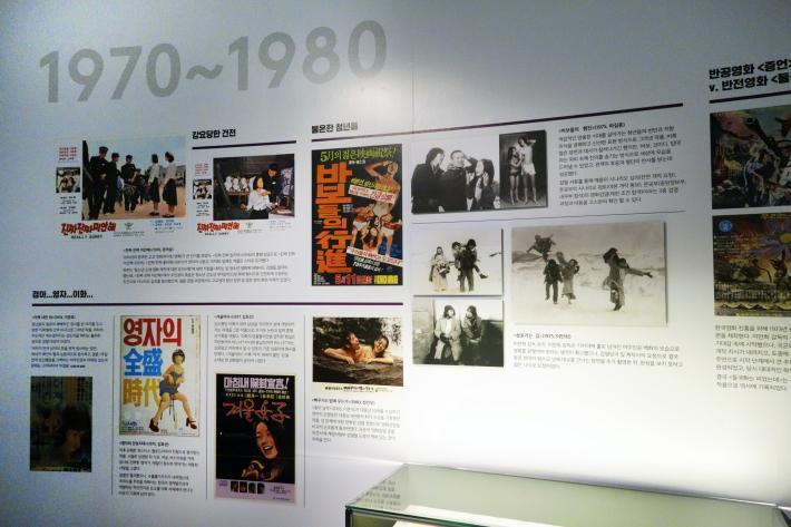 韓国映画博物館 KOREAN FILM MUSEUM 한국영화박물관 と MBC WORLD 上岩DMC(디지털미디어시티 デジタルメディアシティ) 2019年12月 ソウルの旅_f0117059_19395554.jpg
