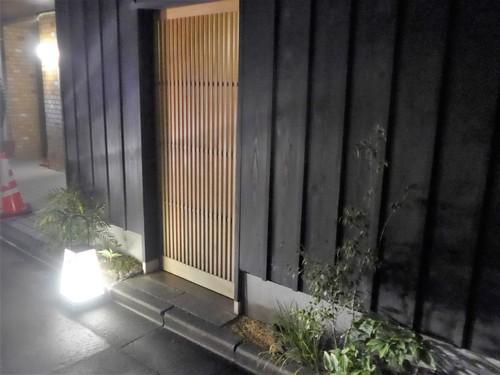 東麻布「鮨 天本」へ行く。_f0232060_1361928.jpg