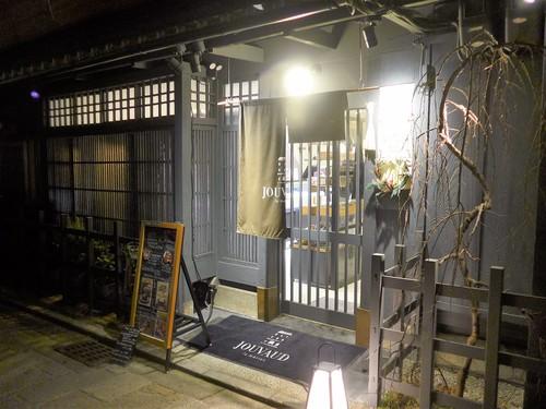 京都・祇園「ラ・メゾン・ジュヴォー 京都祇園店」へ行く。_f0232060_14181429.jpg