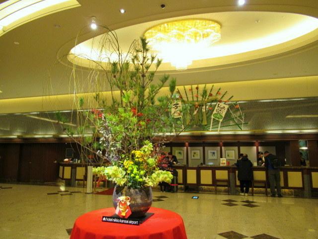 大晦日 * ホテル日航関西空港・客室と花ざとの夕食♪_f0236260_23353760.jpg