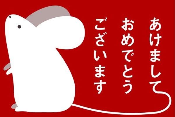 謹賀新年_c0217678_10121678.jpg
