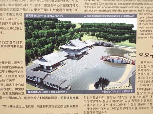 友人と鎌倉で見たこと_f0211178_17210373.jpg