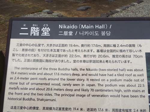友人と鎌倉で見たこと_f0211178_17212899.jpg