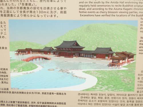 友人と鎌倉で見たこと_f0211178_17214668.jpg