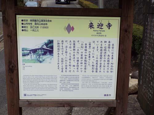 友人と鎌倉で見たこと_f0211178_17290248.jpg
