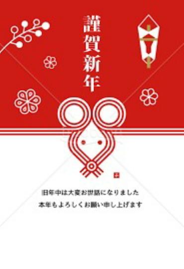 「 新年 おめでとうございます 」_c0328479_14110115.jpg