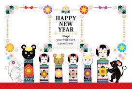 「 新年 おめでとうございます 」_c0328479_14111113.jpg