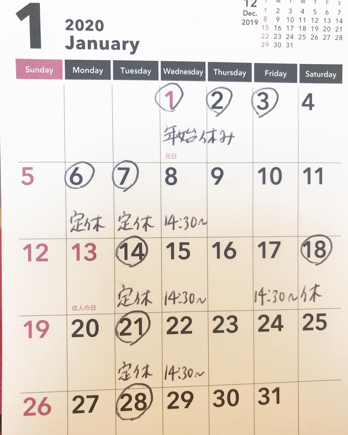 1月と2月の営業予定です!_f0346986_10492927.jpeg