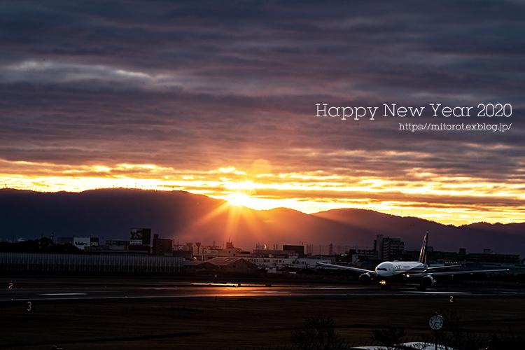 新年明けましておめでとうございます_d0039493_10084903.jpg