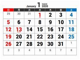 2020年1月放送中のBSドラマ_d0015295_00314506.jpg