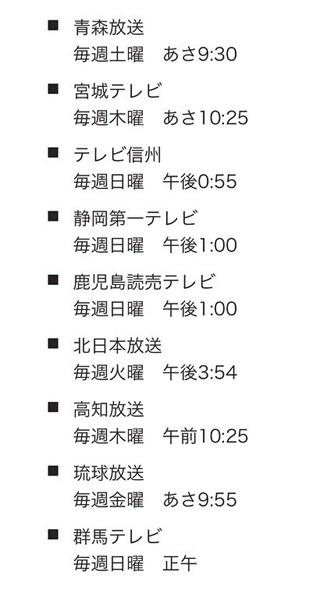 読売テレビ「グッと!地球便」ジャマイカ特集、わたしが出演_e0139395_02415204.jpg