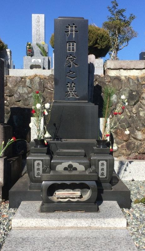 井田誠一(1908~1993)_f0368298_22171777.jpg