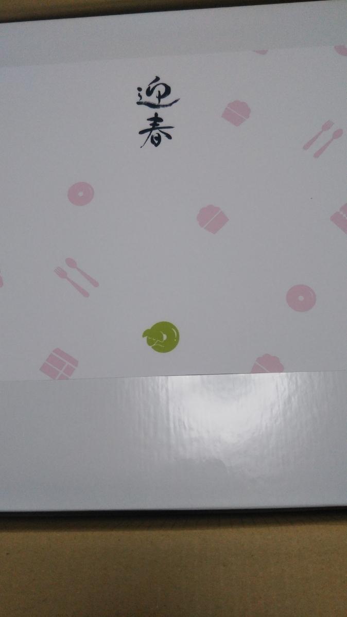 コハルベーグル sakura咲くベーグルサンド_f0076001_21323140.jpg