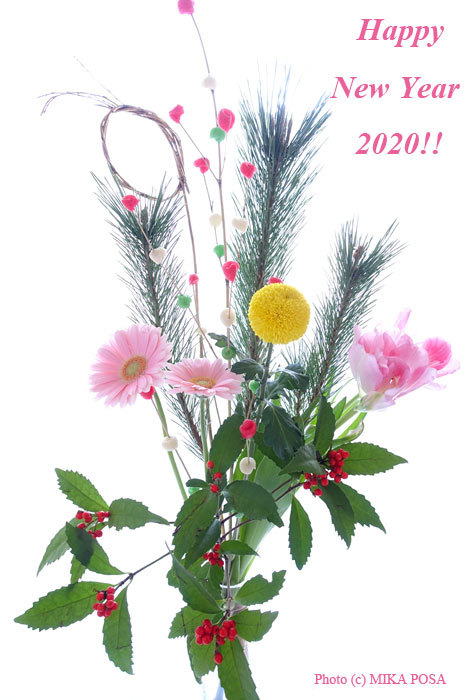 Happy New Year 2020!!_b0164803_11495180.jpg