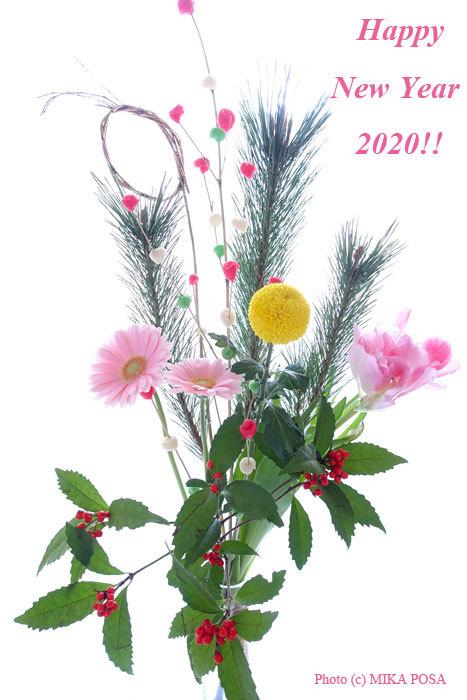 Happy New Year 2020!!_b0164803_11495180.jpg