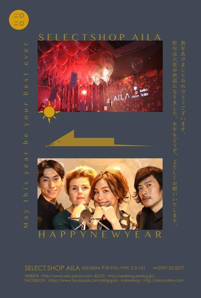 新年明けましておめでとうございます。_b0115615_23170843.jpg