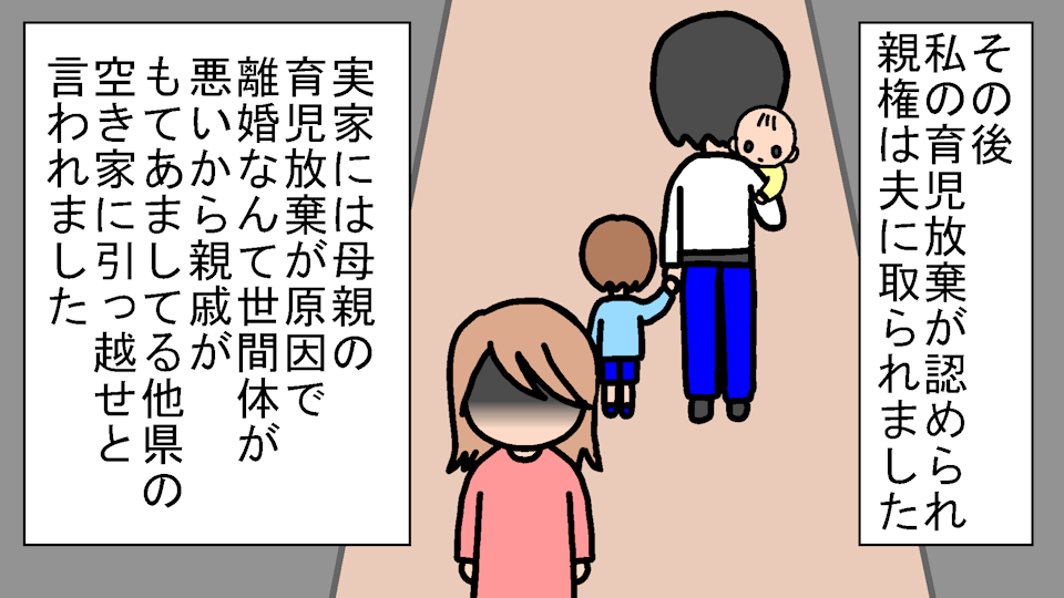 youtubeの挿絵(姑と嫁)_a0040621_13361662.png