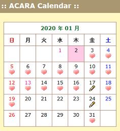 これからのインドネシア関連の催し(アチャラ) Acara Indonesia di Jepang_a0054926_09532987.jpg