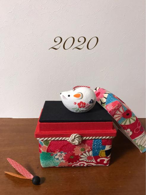 2020年 明けましておめでとうございます_b0237027_07415498.jpg