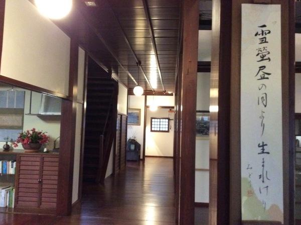 「芭蕉の館」の新年 ④_f0289632_14395344.jpg