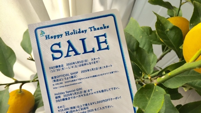 Happy Holiday Thanks SALE! 開催中♪_d0108933_13425089.jpg