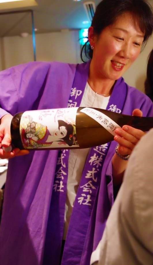 【日本酒】遊穂『ゆうほのしろ』おりがらみ⛄純米 無濾過生原酒 初回限定蔵出し 新酒令和1BY🆕_e0173738_125214.jpg