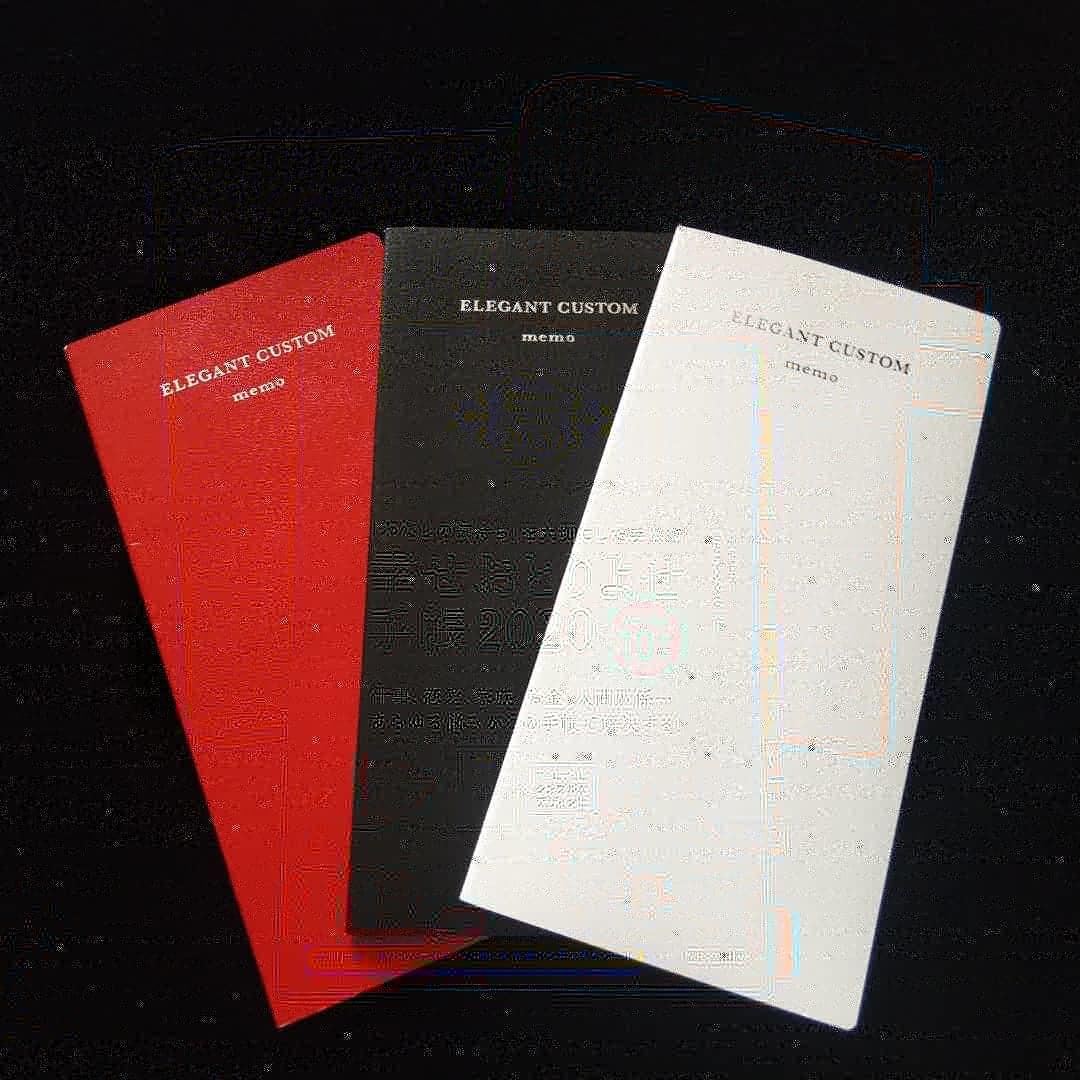 200102  正月2日は「手帳初め」をしよう!_f0164842_10031233.jpg