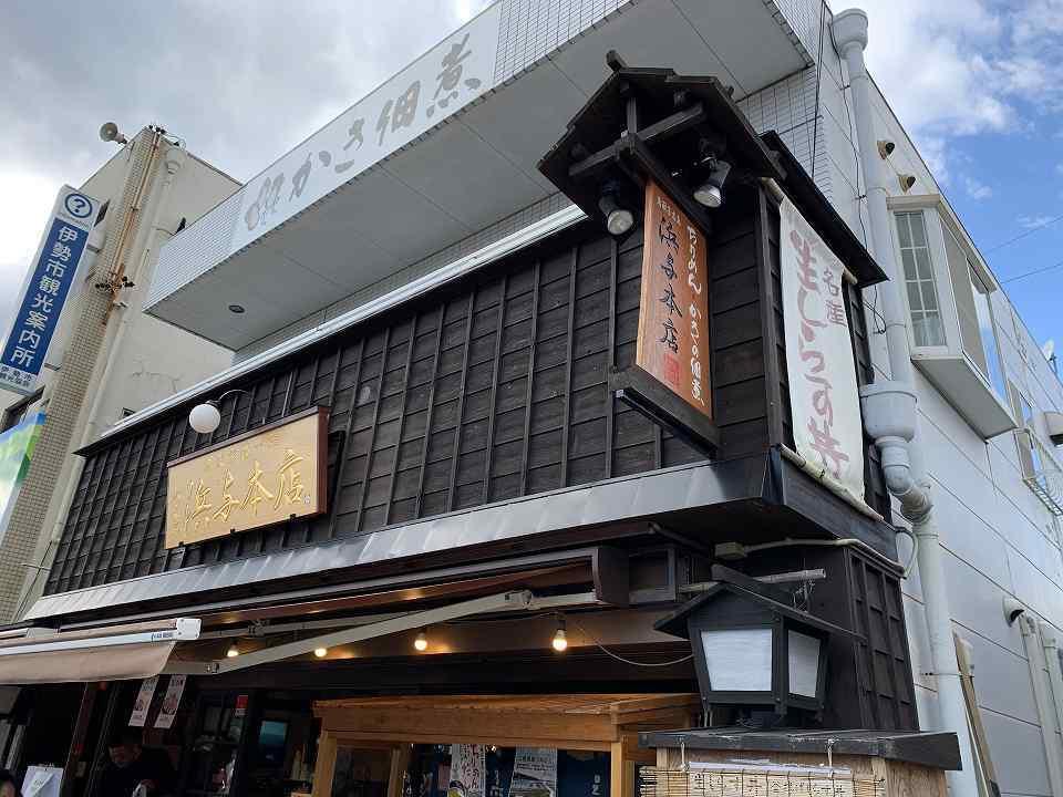 伊勢市の海鮮料理「浜与本店」_e0173645_10553904.jpg