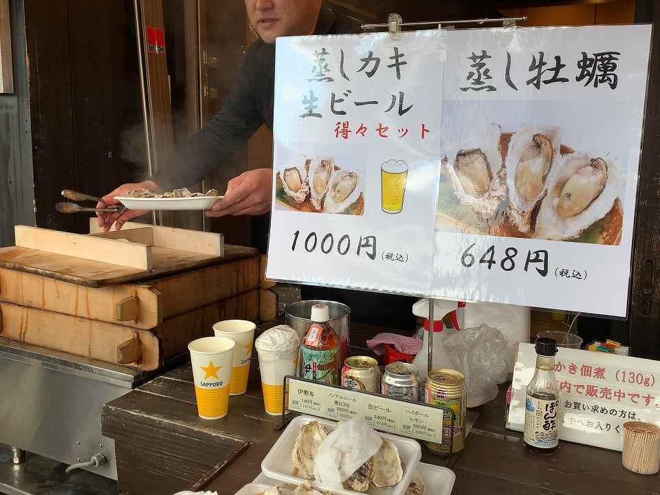 伊勢市の海鮮料理「浜与本店」_e0173645_13264968.jpg