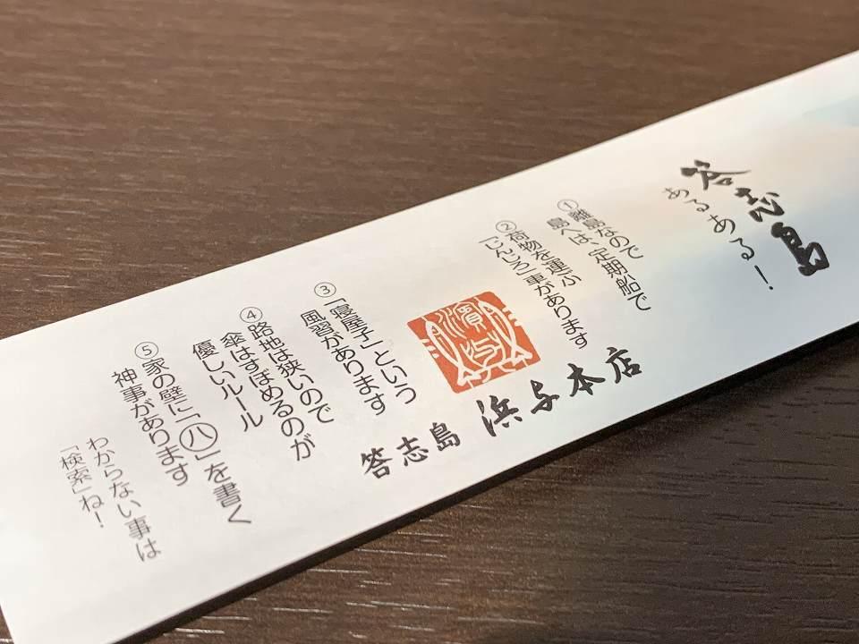 伊勢市の海鮮料理「浜与本店」_e0173645_13462783.jpg